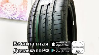 Goodyear Eagle F1 Asymmetric 3 /// Наш обзор