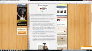 видео Тонкости Yoast SEO, Woocommerce и sitemap