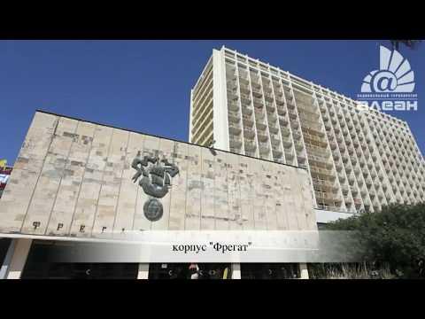 Объединение санаториев «Адлеркурорт» Сочи, Адлер