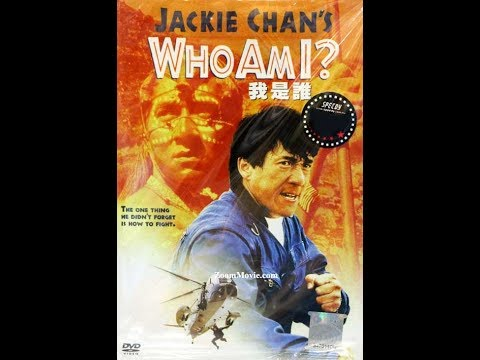我是誰 國語中字(1998電影) 主演:成龍
