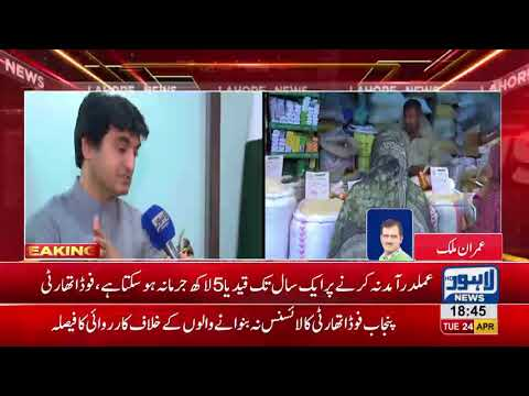 Punjab Food Authority take action against illegal food points