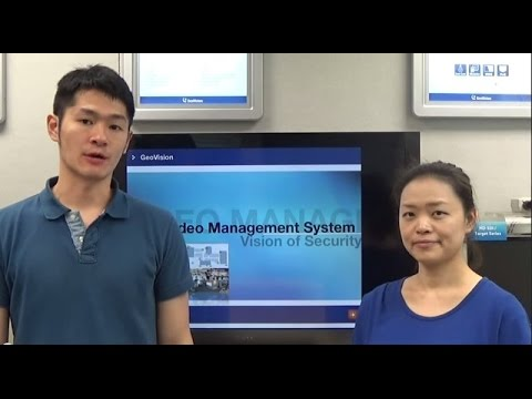 GeoVision - Training Lecture - #33 GV-VMS14 1