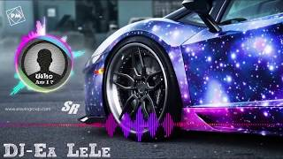 How to make DJ Song।। Best of DJ Song 2019