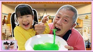 할아버지 사탕은 몸에 안좋아요!! 할아버지와 유니의 조니조니 예스 파파송~! 젤리랑 초콜릿 말고 채소를 많이 먹어요! Johny Jonhy Yes Papa song 로미유 브이로그