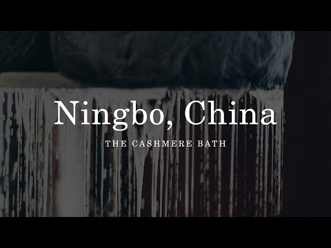 Ningbo, China: Cashmere Dye House