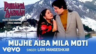 Mujhe Aisa Mila Moti - Pighalta Aasman   Lata Mangeshkar  Official Song Audio