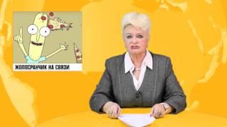 Новости анимации 2х2. Выпуск 3. Новый Химэн, Рик и Морти 3-й сезон, торт 2х2