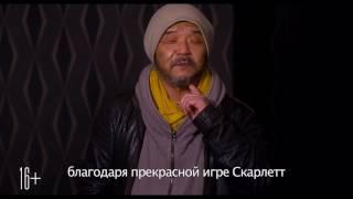 """Призрак в доспехах - Фичер """"Осии"""""""