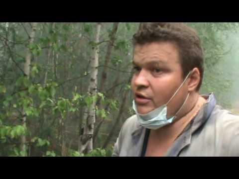 Пожар в Выксе Верхняя Верея сгорела до тла - YouTube