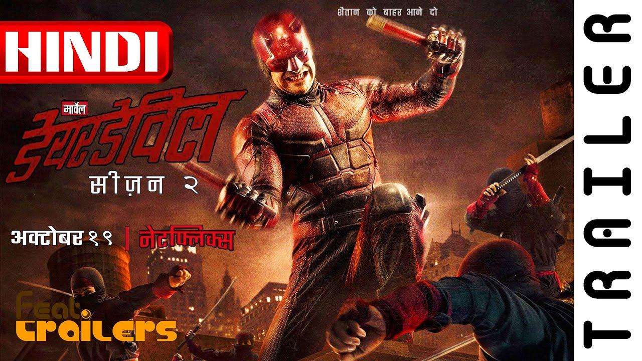 Download Marvel's Daredevil (2018) Season 3 Netflix Official Hindi Trailer #1 | FeatTrailers