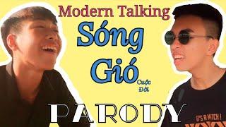 [Nhạc Chế] Sóng Gió  ( Modern Talking Parody) - Tất Linh.
