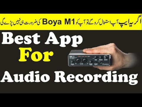 Best Android Recording App 2018   Background Noise Removal App   Audio Recording Apps For Android