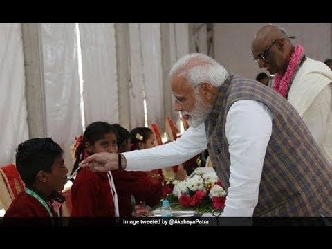 PM Narendra Modi in Vrindavan: अक्षय पात्र कार्यक्रम में बच्चों को परोसी 3 अरबवीं थाली