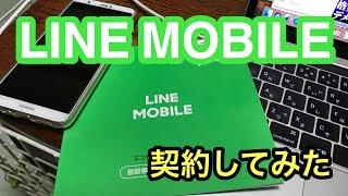 linemobile.com Competitors List