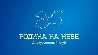 видео Утилизация отходов в Санкт-Петербурге. Где находятся пункты приема вторсырья в Санкт-Петербурге?