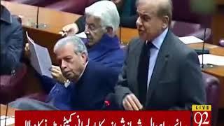 The whole nation is saddened over the Sahiwal incident: Shehbaz Sharif | 21 January 2019 | 92NewsHD