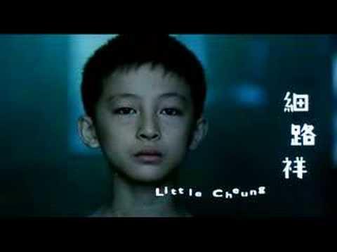 細路祥 (Little Cheung)電影預告