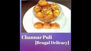 Channar Puli [ Indian Bengali sweet Recipe|| 1080p HD video||
