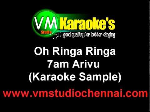Oh Ringa Ringa Karaoke Tamil