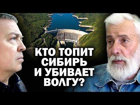 Путин - ты где? Иркутская область тонет, Волга высохла / #УГЛАНОВ #НАВОДНЕНИЕ #ЗОНАБЕДСТВИЯ #ПЛОТИНА