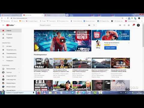 Как найти свое видео в интернете