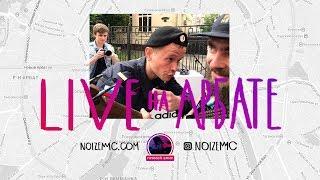 Noize MC - Live на Арбате