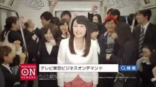 月額500円+税で経済番組が見放題! http://txbiz.tv-tokyo.co.jp/
