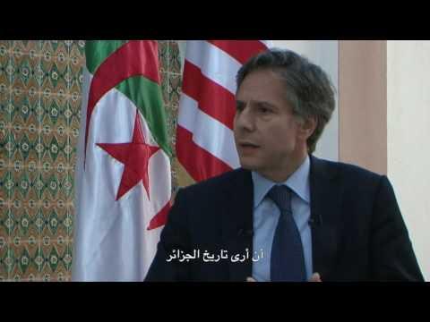 "Deputy Secretary Speaks about ""Powerful"" Visit to Algerian Museum"