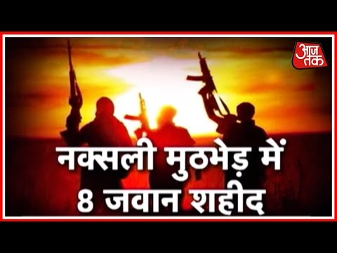 Eight Cobra Commandos Dead In Encounter With Naxalites In Bihar