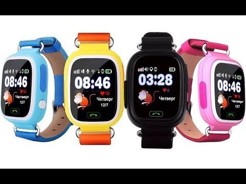 Q90 - детские смарт часы с GPS для отслеживания местоположения. Обзор после 3 месяцев использования.