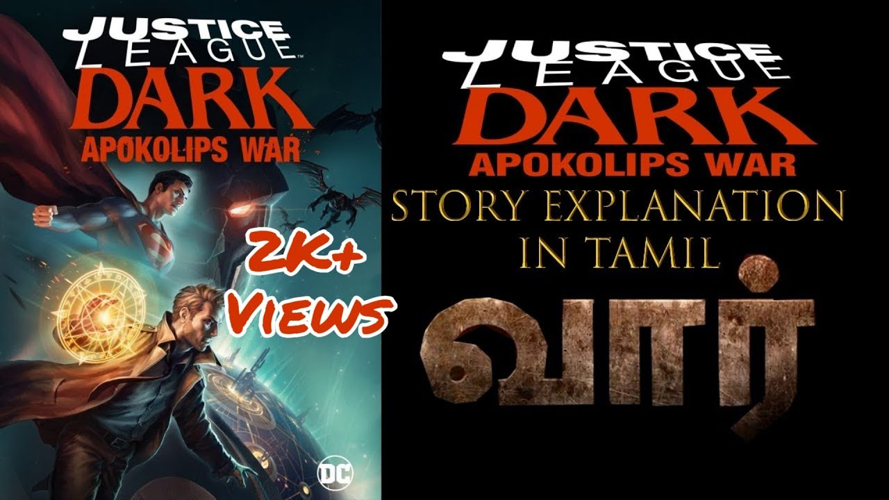 """Download DC Comics Animated Movie #16 """"Justice League Dark Apokolips War""""   Full Story  Explanation In Tamil"""