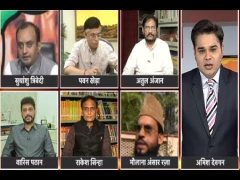 Aar Paar: Bhir Tantra Ko Bharkaane Ke Peechhe Nafrat Ki Siyasat