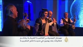 مهرجان الموسيقى العالمية العريقة في مدينة فاس المغربية