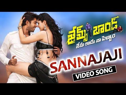 James Bond Telugu Movie || Sannajaji Pakka Meeda Full Video Song || Allari Naresh, Sakshi Chowdary