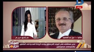 صباح دريم | مدير مستشفى قصر العيني يواجه الزيادة العددية في العاملين بتقسيمهم مجموعتين