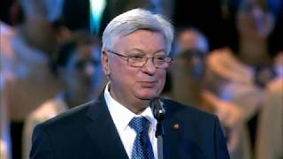 А.В.Торкунов на 70-летии МГИМО в Кремле