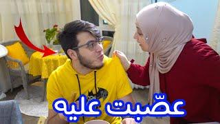 أول يوم في رمضان بدون بابا ! 💔 | دعواتكم