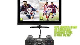 Включаем правый стик FIFA 14, FIFA 15(Что делать если не работает правый стик FIFA 14, FIFA 15? В этом видео я все подробно расскажу. Ссылка на готовый..., 2015-06-04T08:32:48.000Z)