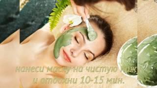 Как делать маску из трав для сухой кожи