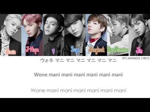 BTS (방탄소년단) [防弾少年団] - Blood Sweat & Tears [Japanese Version] (ColorCoded | Kanji | Romaji | English)