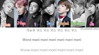 Gambar cover BTS (방탄소년단) [防弾少年団] - Blood Sweat & Tears [Japanese Version] (ColorCoded | Kanji | Romaji | English)