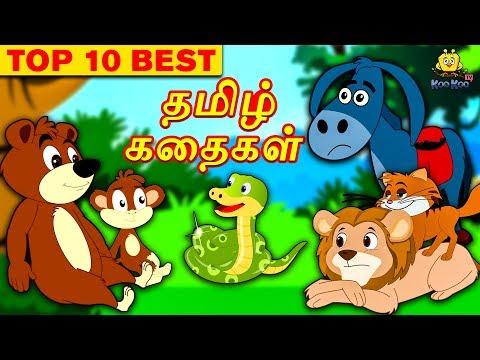 Top 10 Tamil Stories Collection | Bedtime Stories For Kids | Fairy Tales in Tamil | Koo Koo TV
