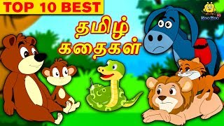 Top 10 Tamil Stories Collection | Bedtime Stories For Kids | Fairy Tales in Tamil | Koo Koo TV