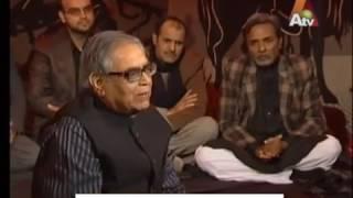 Magar Tumhare Bahd Zalmon Ka Der Nahi Raha | Poetry | Iftikhar Arif