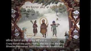 Divana Shah Ka - Bhai Sahib Bhai Nirmal Singh Khalsa Pipli Wale