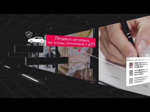 Cмотреть видео Советы юриста. Покупка автомобиля с пробегом