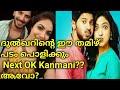 Kannum kannum kollai Adithal Dulqar Salmaan new movie   Kannum Kannum Kollai Adithal Trailer