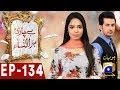 Bechari Mehrunnisa Episode 134 in HD