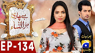 Bechari Mehrunnisa – Episode 134 Full HD -  Har Pal Geo