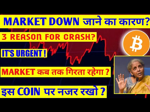Urgent Crypto market update | Bitcoin latest update | Big pump soon? | why crypto market down today?